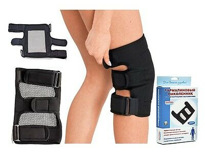 Healing Tourmaline knee pad with magnetic inserts NEW!