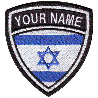 Israel Custom Crest Flag Name Embroidered Patch