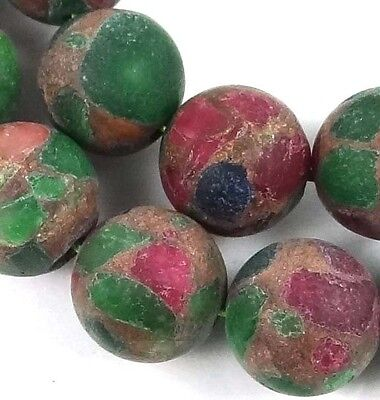 12mm Frost Matte Ruby Sapphire Emerald in Quartz with Pyrite Round Beads (16)