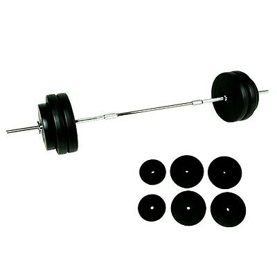 Barbell 56.5KG Weight Set Adjustable Plate Home Gym Exercise Fitness Equipment