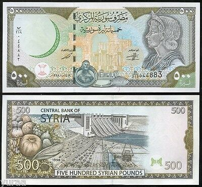 Syria - 500 Pounds 1998 (2009) UNC, Pick 110b, with map and leaves