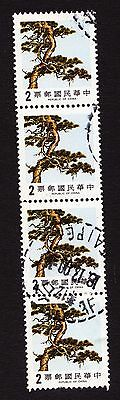 Taiwan Strip of 4 1984-1988 Pine Tree stamps  - Used