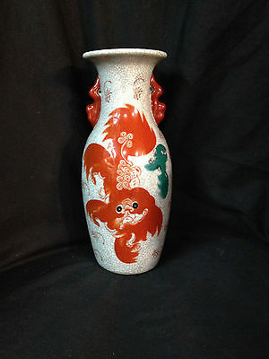 "Vintage 10"" Chinese Porcelain Vase Marked On Bottom Collectible"