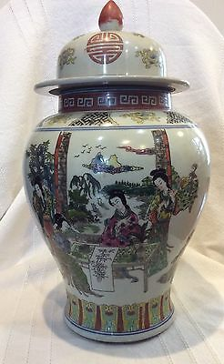 "Antique 16"" Chinese Porcelain Jar Marked"