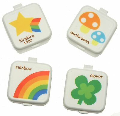 Kotobuki Condiment Containers for Bento Box, Mini, Rainbow and Clover [Kitchen]