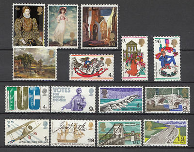 GB Pre-decimal QEII 1968 Complete Commemorative Collection Superb M/N/H