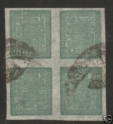 Nepal Sc 9, 9a used 1886 4a Tete-Beche Block of 4, VF