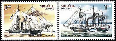 Ukraine 2003 Ships - Complete Set of Stamps MNH
