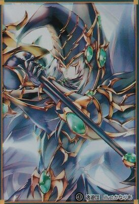 (100) YU-GI-OH Card Deck Protectors Millenium Puzzle Card Sleeves Black/white
