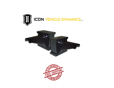 """ICON 4"""" Fabricated Blocks w/ Built in Bump Stop for 2005-2016 Ford F250 & F350"""