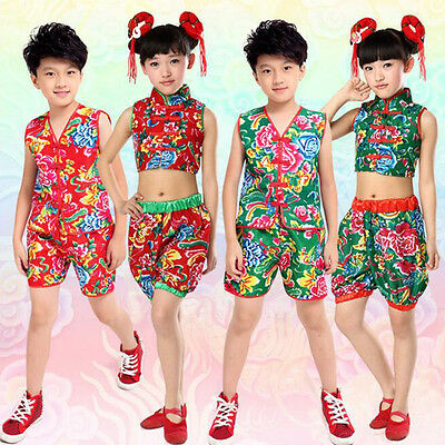 Kids Traditional Chinese Folk Dance Costume Children Performing Dance Tops+Pants