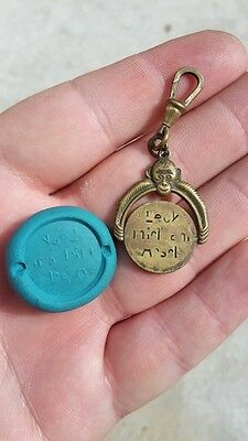 RRR Very interesting Jewish Arabian Egyptian bronze seal with a monkey 20th cen.