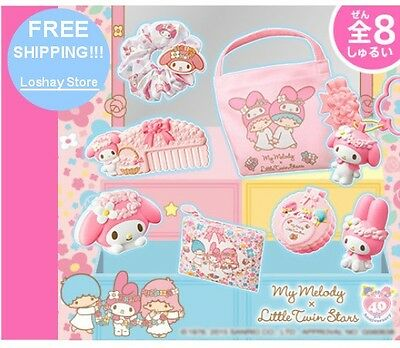 NEW Japan Anime My Melody Little Twin Stars 40th Anniversary Happy Meal Set Toy