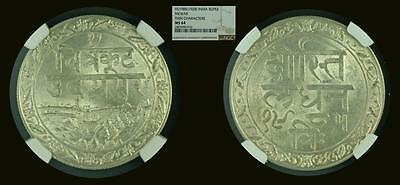 VS1985 (1928) Rupee NGC MS64 (India - Princely States - Mewar) 2803090-010