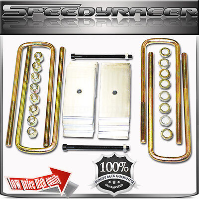 "2"" FRONT LEVELING LIFT KIT Aluminum Silver fits94-04 FORD F-250 Excursion 4x4"