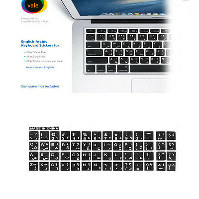 White Letter Arabic English Keyboard Sticker Decal Black For Laptop PC Apple Mac