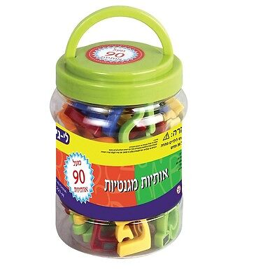 First Classroom MAGNETIC HEBREW LETTERS 90+ ~NEW~