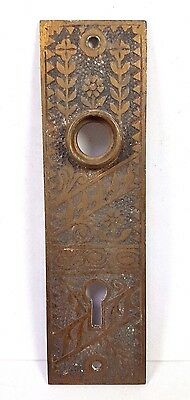 "Antique c. 1880s Victorian Brass 5-1/2"" x 1-1/2"" Door Plate Backplate Doorplate"
