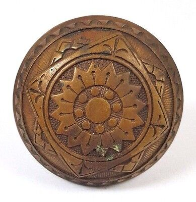 ~~~ Collectible Antique H218 Brass Sargent Doorknob Victorian Door Knob Hardware