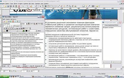 Scribus (Professional Desktop Publishing Software) for Windows and Mac