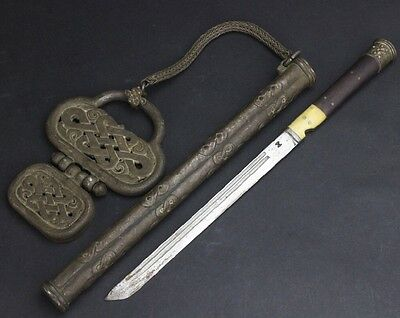 Rare Antique Chinese Fine Silver Traveller Dagger Knife Sword With Counterweight