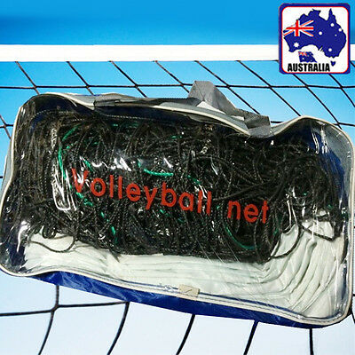 9.5M x 1M Volleyball Net Official Sized Replacement Standard Match OBNET 9510