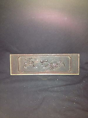 "13 1/2"" Chinese Carved Wood Pediment Panel"