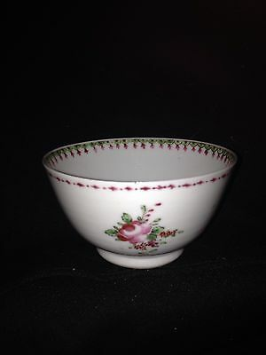 """3 1/2"""" Late 19th Century Chinese Porcelain Tea Cup"""
