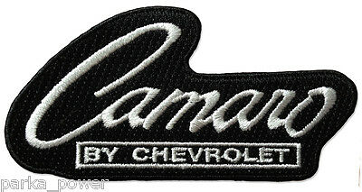 Camaro Iron on Patch, Chevrolet Muscle Car, Pony Car, Embroidered Patch