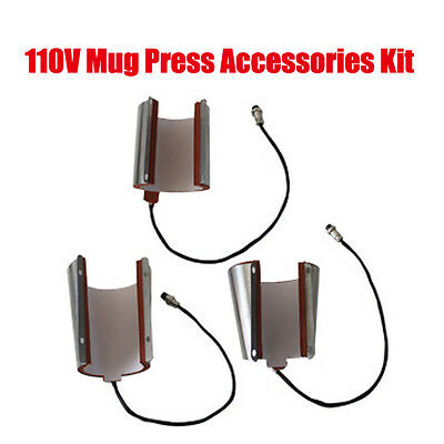 110V Mug Press Accessories Kit for Mulit-function Heat 15OZ 12OZ 17OZ Latte Mugs