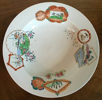 Large Antique Chinese Export Porcelain Soup Plate Bowl 19th c. 3 of 6 Marked