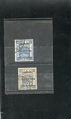Israel Palestine SG #69-70 Used With Certificate!!
