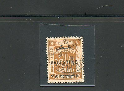Israel Palestine SG #82a London II  25mm Tall Variety Used With Certificate!!
