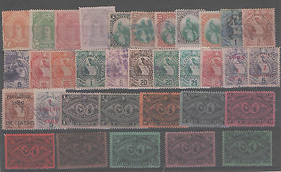Guatemala assorted vintage stamps lot - 0610