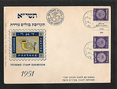 Israel 1951 Touring Stamp Exhibition Covers Both English & Hebrew Overprints!