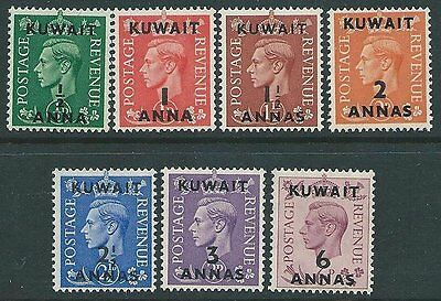 KUWAIT 1948 GVI opts on GB to 6a MNH.......................................52451