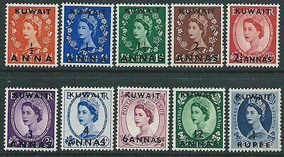 KUWAIT 1952 QE opt on GB set SG93-102 MNH..................................52453