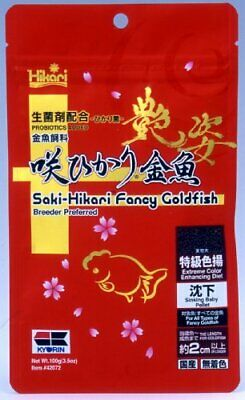 Hikari Saki-Hikari Fancy Goldfish Color Enhancing Grow Extreme Sinki From Japan