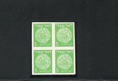 Israel Scott #2 Proof Block of Four from Imaba Sheet!!