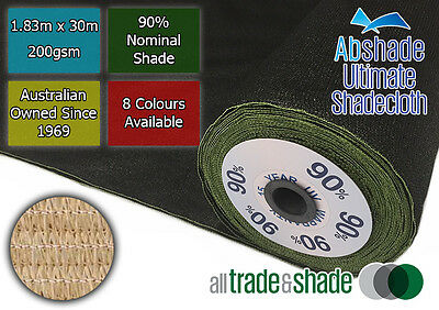 90% Shade Cloth 1.83M x 30M Roll, Shadecloth/mesh in multiple colours