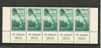 Israel Scott #C16 Tel Aviv-Jaffa Airmail Complete Tab Row of Five MNH!!