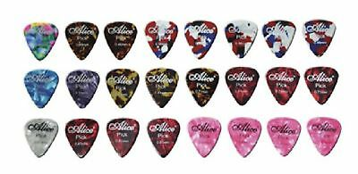 A Pack of 24 Assorted Marble Guitar Picks / Plectrums