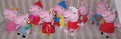 Ty Toys - Peppa Pig Characters - Please Choose From Drop Down Menu - Brand New