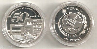 Ukraine - 2 Hryvni 2016 Coin UNC, Ternopil National Economic University