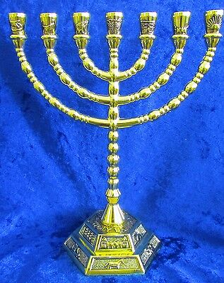 """12 Tribes Israel Jewish 7 Branch Gold Temple Menorah 8"""" inches Tall"""