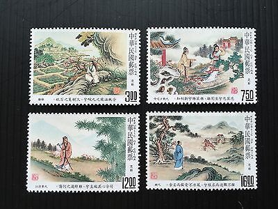 1989 Taiwan Stamps Chinese Classical Painting  MNH 楚辭 Sc2686-89
