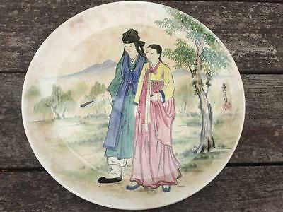 "Vintage Oriental Korea Ironstone 12"" Charger Plate Couple Figures marked"