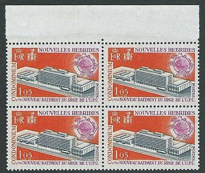 NEW HEBRIDES FRENCH 1970 UPU block of 4 MNH................................50926