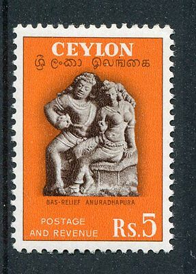 Ceylon 1951-54 5r brown & orange SG429 MNH
