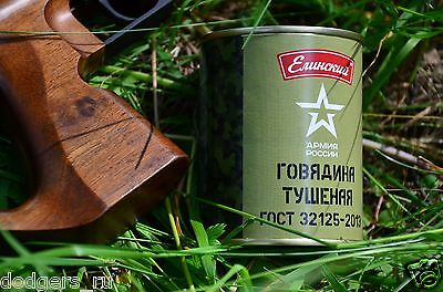 Survival Russian Army Canned Food Original Beef Stew (Tushenka) New